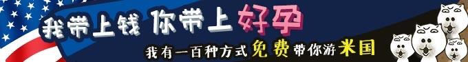 美中桥第一轮宣传2