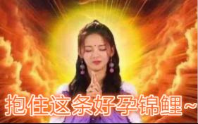 家恩德运刘博士专访稿(终)6771.png