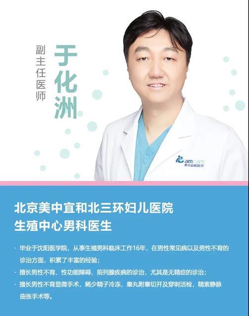34 岁,精子密度忽高忽低,吃什么药能改善?