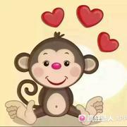 安Jing