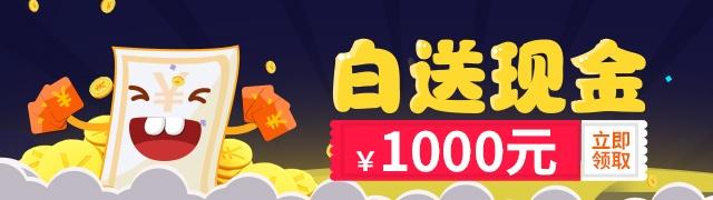 瞪老师千元基金7