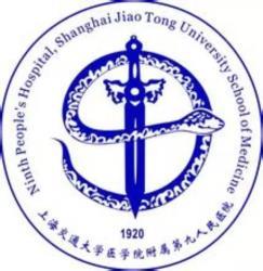 上海九院生殖中心