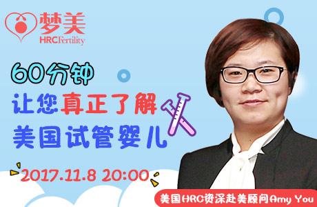 心得|4年 589户中国家庭成功赴美试管经验分享