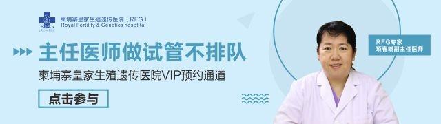 华熙国际11.27-12.11日宣讲会