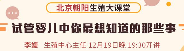 广州三院直播预热2+体验营宣传