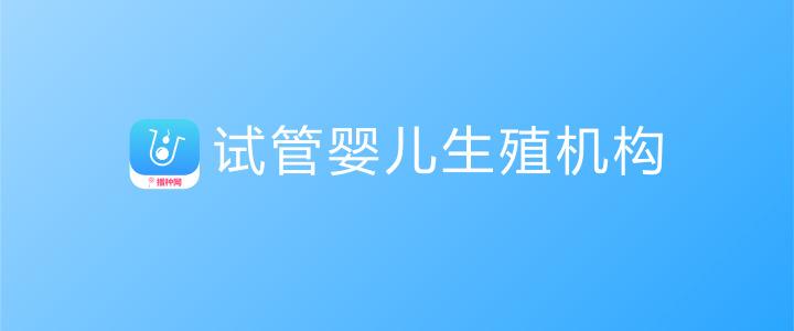 北京大學第三醫院