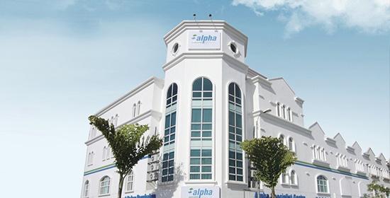 马来西亚阿儿法助孕中心试管服务