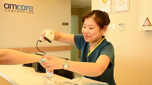 天津美中宜和妇儿医院