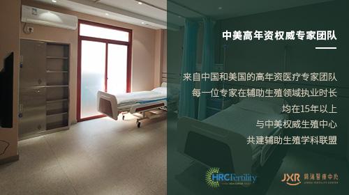 锦瑞医疗中心试管预约